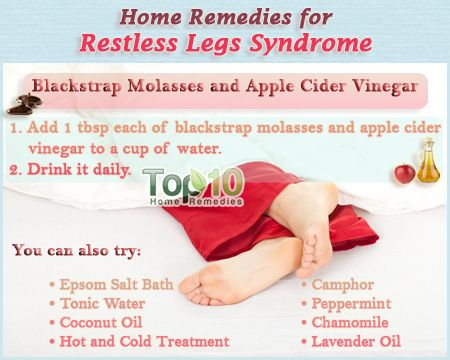 Restless leg syndrome remedies